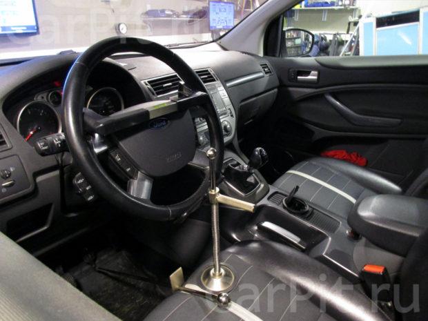 Сход-развал Ford Kuga - 3