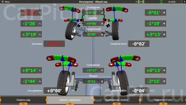 Сход-развал Mazda 3 - 3