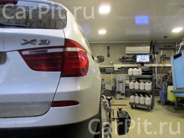 Сход-развал BMW X3 - 2