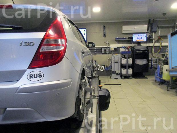 Сход-развал Hyundai i30 - 2