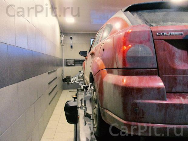Сход-развал Dodge Caliber - 2