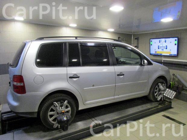 Сход-развал Volkswagen Touran - 1